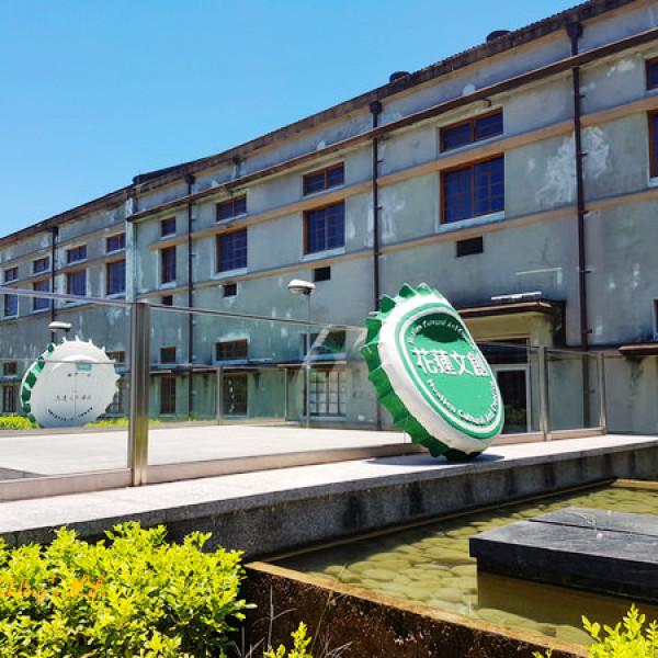 花蓮縣 觀光 博物館‧藝文展覽 a-zone 花蓮文化創意產業園區