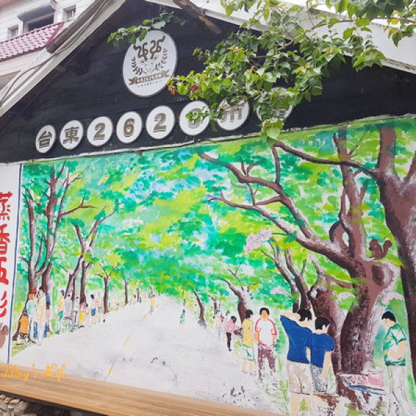 台東縣 觀光 觀光景點 台東2626市集