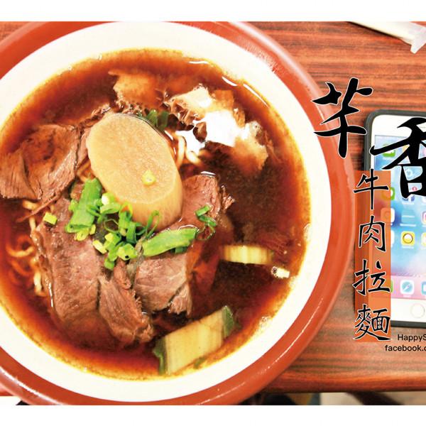 台南市 餐飲 麵食點心 芊香牛肉拉麵