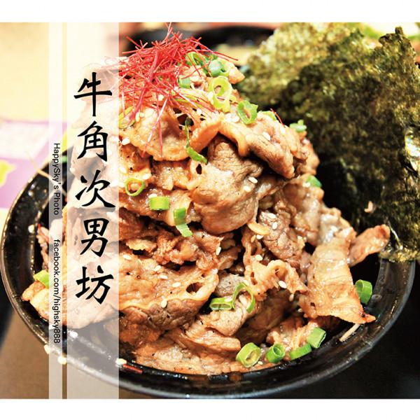 高雄市 美食 餐廳 異國料理 日式料理 牛角次男坊Jinanbou-高雄漢神巨蛋