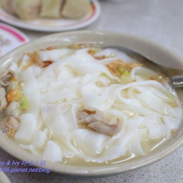 基隆市 餐飲 台式料理 七堵臭粿仔湯