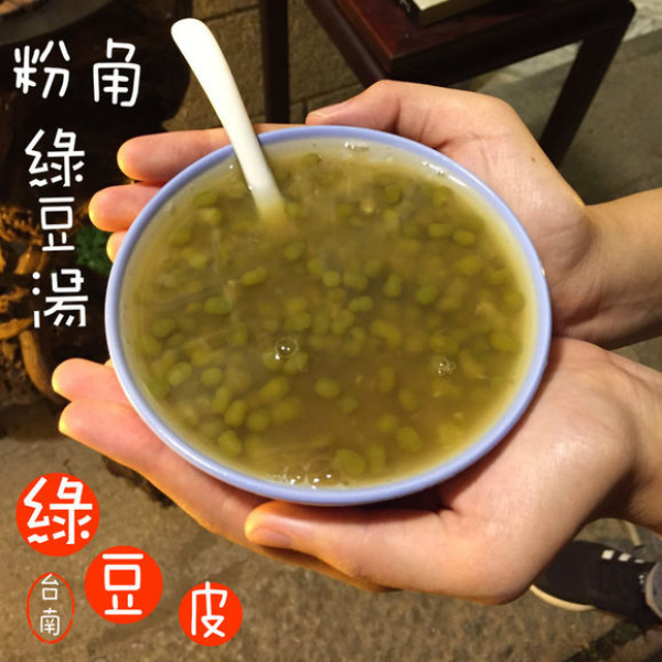 台南市 餐飲 飲料‧甜點 冰店 綠豆皮