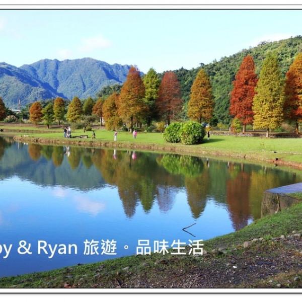 宜蘭縣 觀光 公園 蜊埤湖