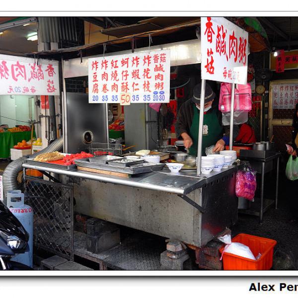 新北市 餐飲 台式料理 香菇鹹肉粥