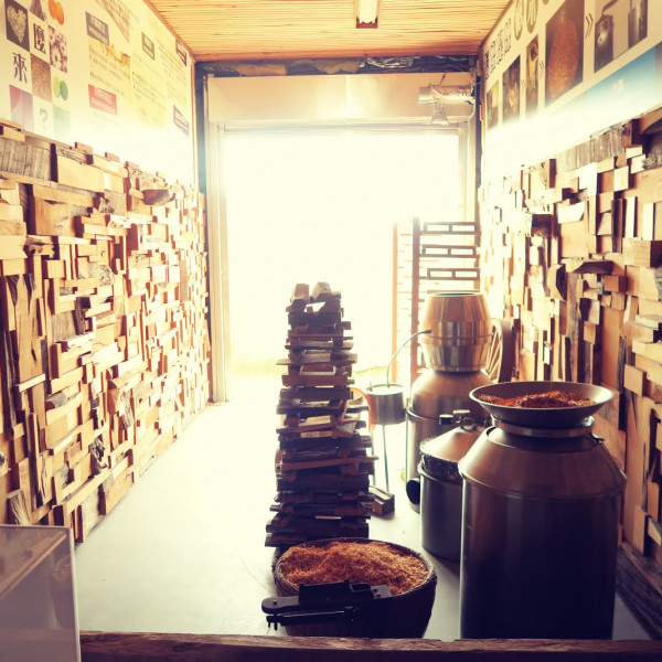 嘉義市 休閒旅遊 景點 觀光工廠 愛木村休閒觀光工廠