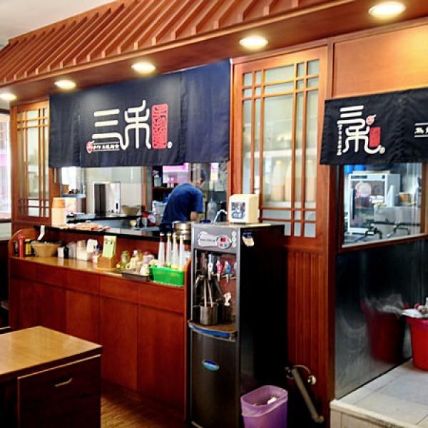 台中市 餐飲 多國料理 其他 三禾手打麵烏日店