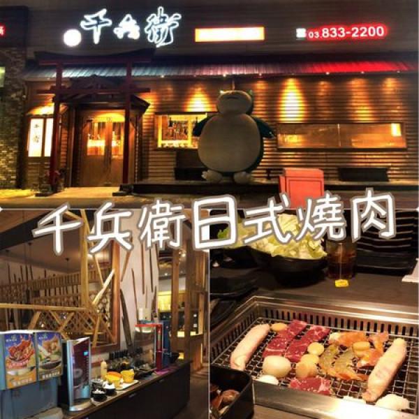 花蓮縣 餐飲 燒烤‧鐵板燒 燒肉燒烤 千兵衛日式燒肉