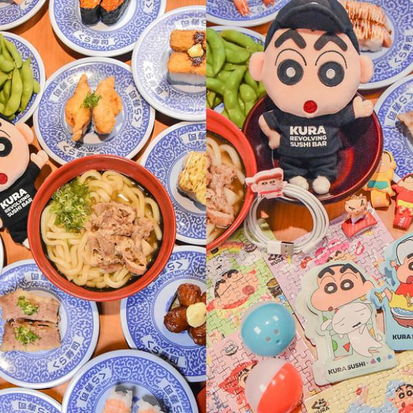 台中市 餐飲 日式料理 壽司‧生魚片 くら寿司 藏壽司 Kura Sushi (台中福科店)