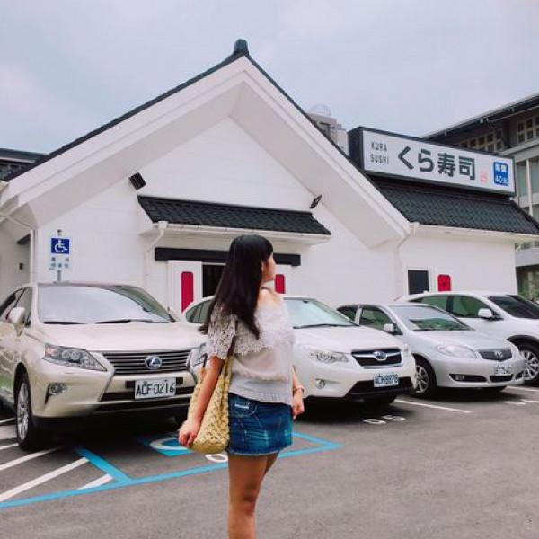 台中市 美食 餐廳 異國料理 日式料理 くら寿司 藏壽司 Kura Sushi (台中福科店)
