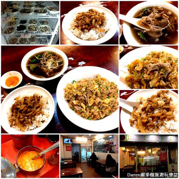桃園市 餐飲 早.午餐、宵夜 中式早餐 古早田魯肉飯