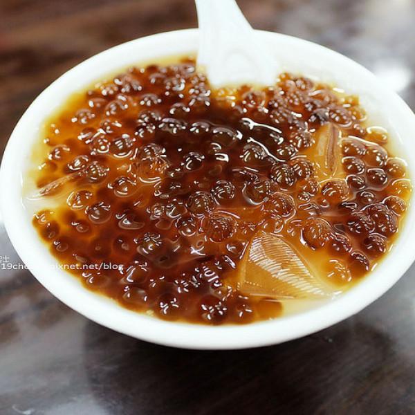嘉義市 餐飲 飲料‧甜點 冰店 光華愛玉