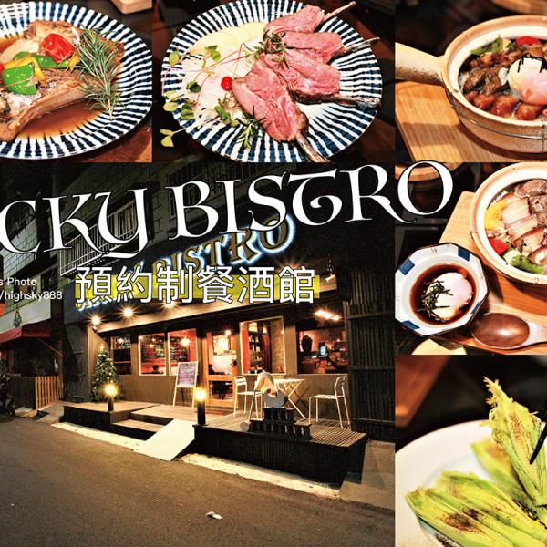 台南市 餐飲 多國料理 多國料理 Jacky Bistro預約制餐酒館