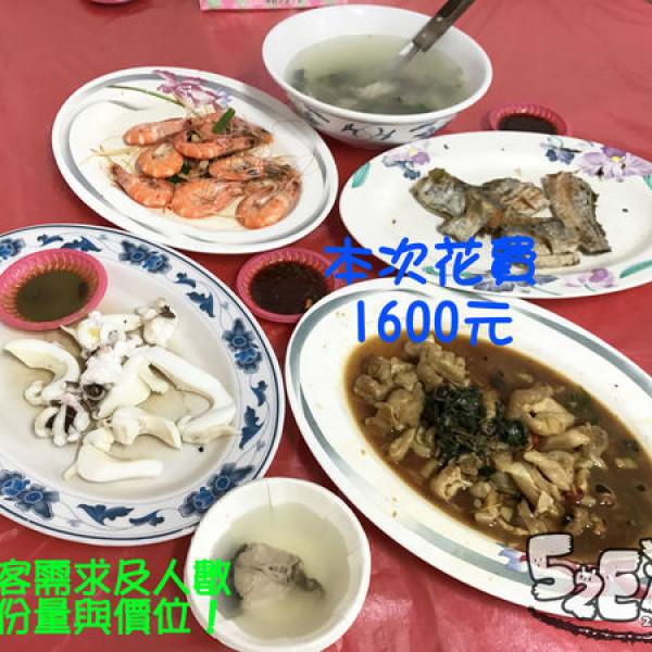 台東縣 餐飲 中式料理 龍鳳海產飯店