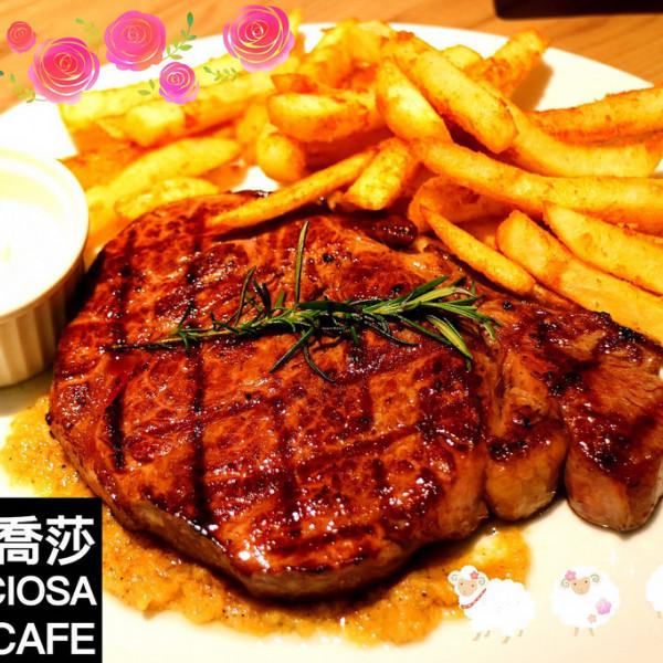 桃園市 餐飲 義式料理 卡布里喬莎 Capricciosa Pasta Café-桃園八德店