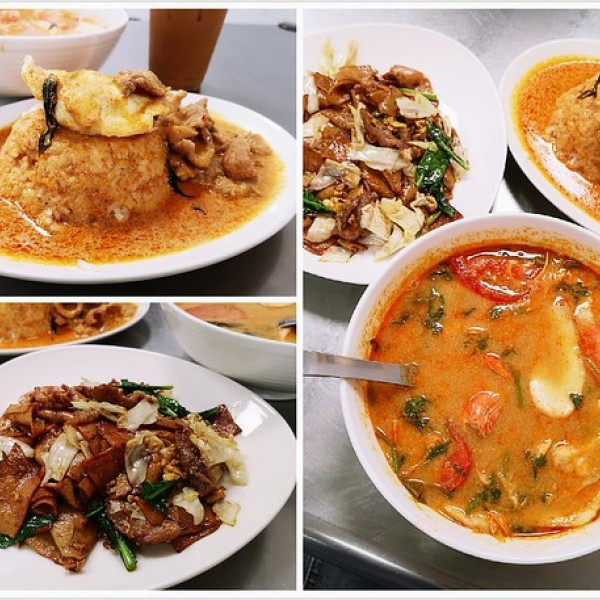 台北市 餐飲 泰式料理 Kanokwan 老麵攤