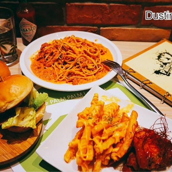 台北市 餐飲 義式料理 PALM PASTA 棕櫚樹義大利麵