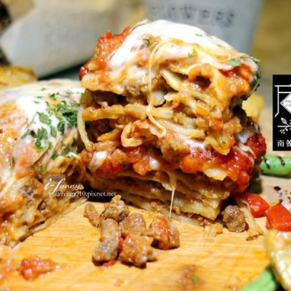 新北市 美食 餐廳 異國料理 義式料理 方塊Pasta&Coffee