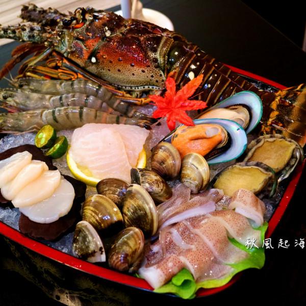 桃園市 餐飲 鍋物 其他 秋風起海鮮鍋物