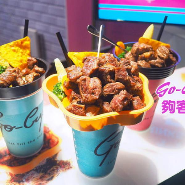 台中市 美食 餐廳 異國料理 異國料理其他 Go-Cup 夠客杯