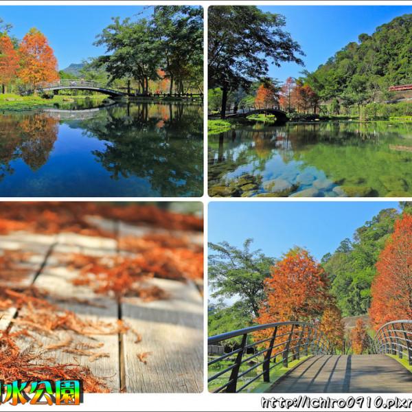 新竹縣 觀光 公園 內灣親水公園