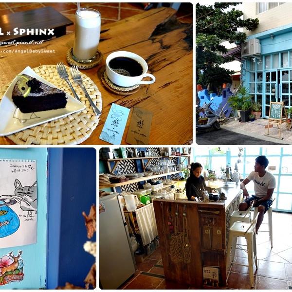 屏東縣 餐飲 咖啡館 癮 空間/InPlace CAFE
