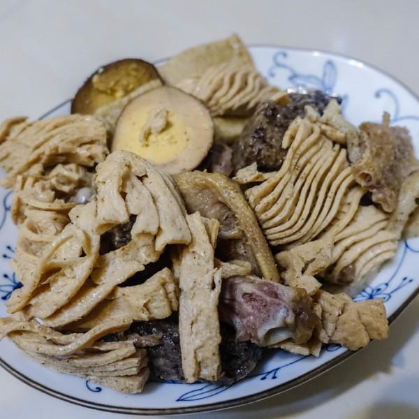 高雄市 餐飲 台式料理 痞子文煙燻冰滷味
