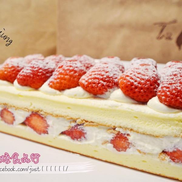 高雄市 美食 餐廳 烘焙 蛋糕西點 新巧屋蛋糕