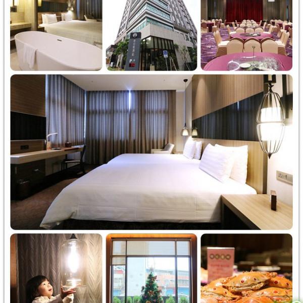 新北市 休閒旅遊 住宿 商務旅館 麗京棧酒店 (新北市旅館284號)