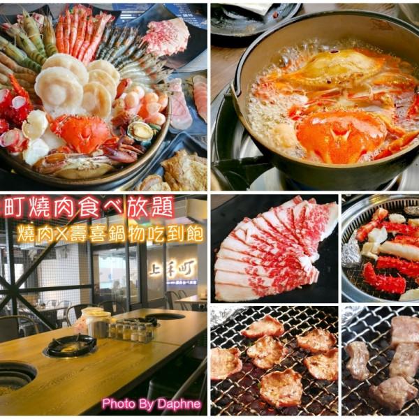 台北市 餐飲 燒烤‧鐵板燒 燒肉燒烤 上禾町日式燒肉西門旗艦店