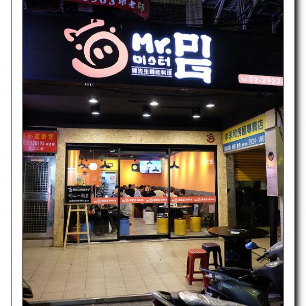 新北市 餐飲 韓式料理 豬先生韓國料理