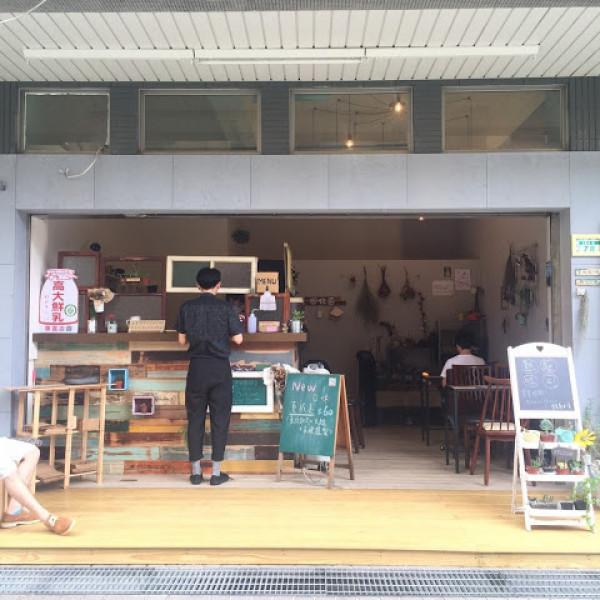 新北市 餐飲 多國料理 其他 美好的一天have a nice day