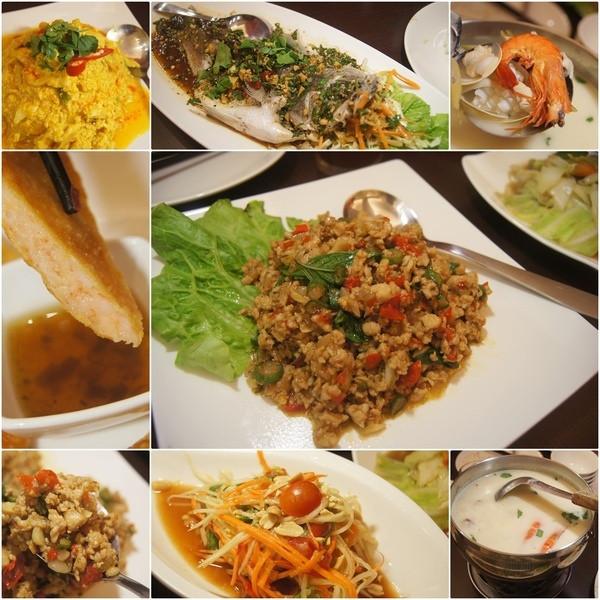高雄市 餐飲 泰式料理 泰喜泰式小館