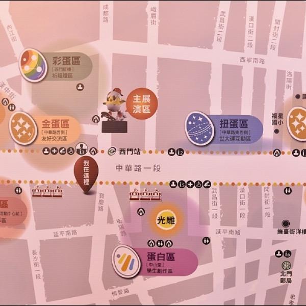 台北市 觀光 觀光景點 2017 台北燈節懶人包