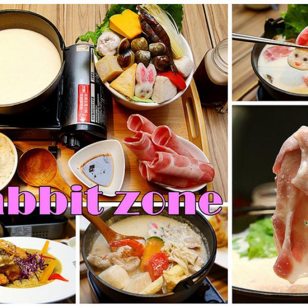 宜蘭縣 餐飲 多國料理 多國料理 Rabbit zone