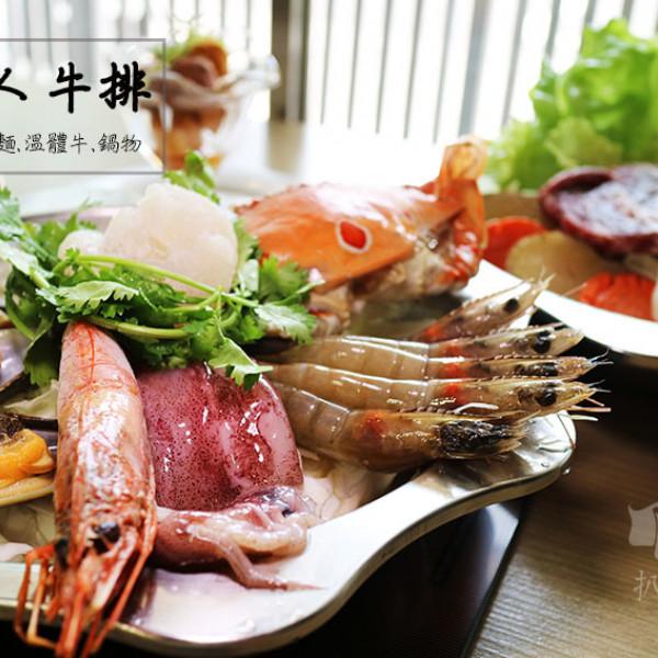 台北市 餐飲 牛排館 洋夫人壽喜燒。鍋物。牛排