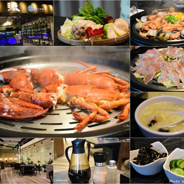 台北市 美食 餐廳 火鍋 漉海鮮蒸氣鍋