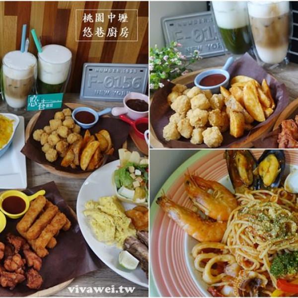 桃園市 美食 餐廳 異國料理 多國料理 悠巷Coffee&Brunch