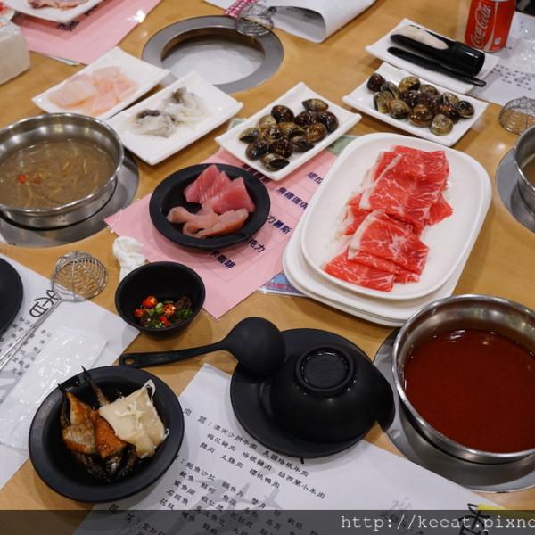 台北市 餐飲 鍋物 火鍋 廣香涮涮鍋