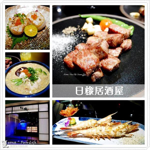 台中市 餐飲 日式料理 居酒屋 日橡居酒屋