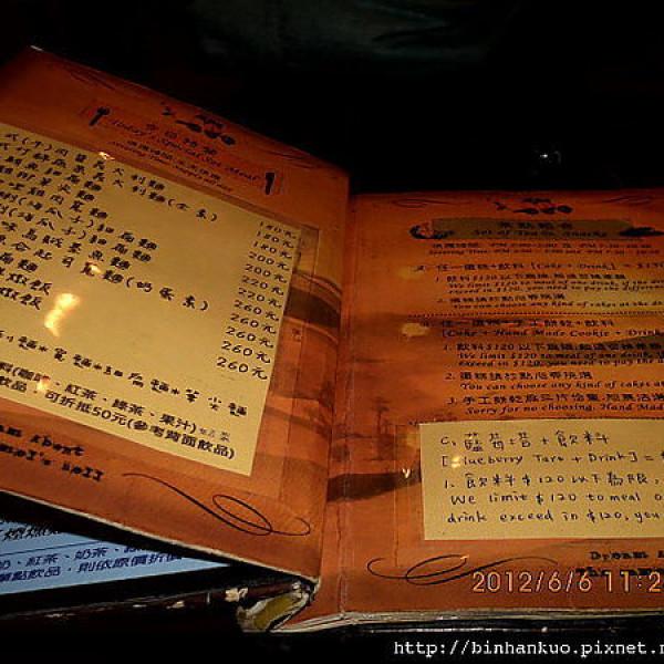 台北市 餐飲 咖啡館 夢陀鈴咖啡坊