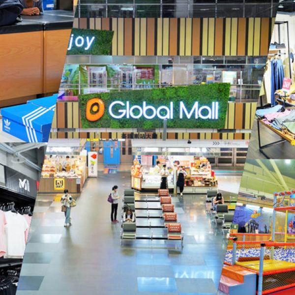 高雄市 購物 百貨商場 GlobalMall 環球新左營車站