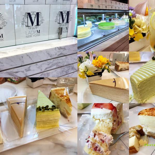台北市 餐飲 飲料‧甜點 甜點 Lady M 旗艦店
