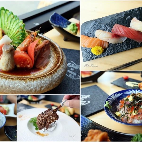 台南市 餐飲 日式料理 居酒屋 京月居酒屋