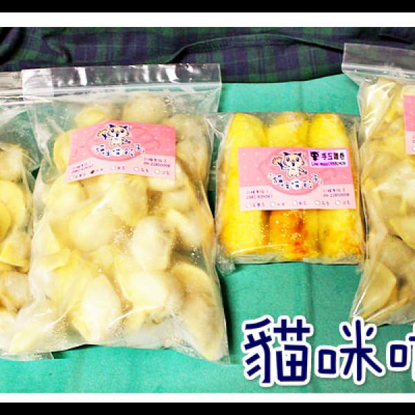 台中市 美食 餐廳 中式料理 中式料理其他 貓咪啃餃子