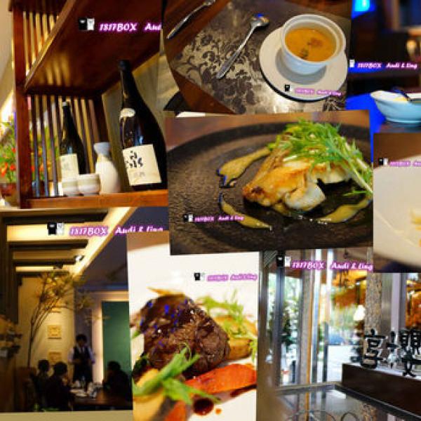 嘉義市 美食 餐廳 異國料理 異國料理其他 享櫻 和風西洋料理