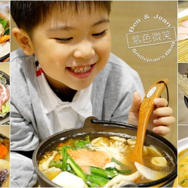 宜蘭縣 餐飲 日式料理 壽司‧生魚片 函館壽司