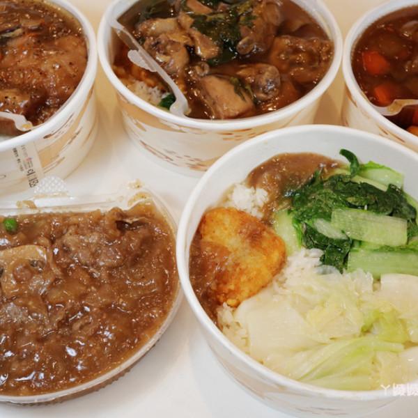 新竹市 餐飲 日式料理 小丼物 - 日式丼飯