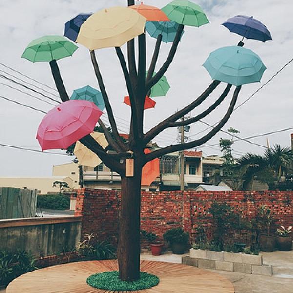 彰化縣 觀光 觀光景點 Rainbow House  卡里善之樹