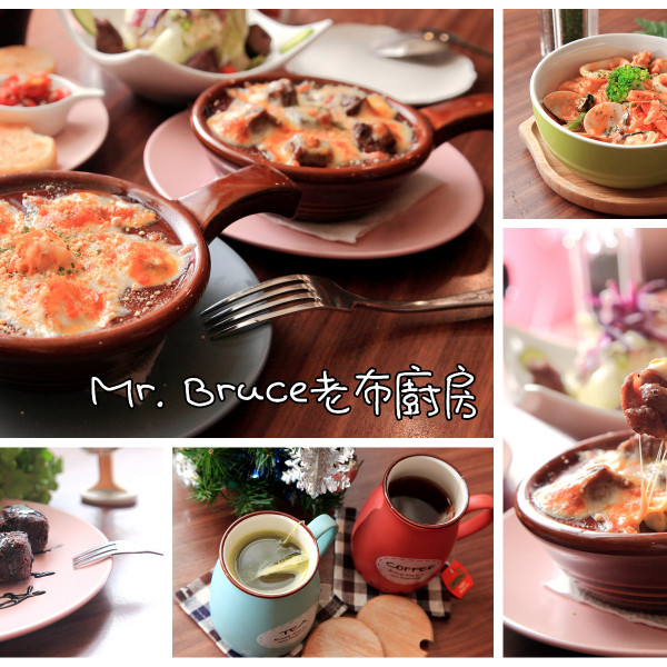 新北市 餐飲 義式料理 Mr.Bruce 老布廚房