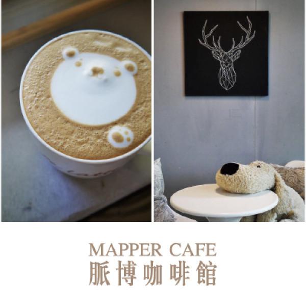 台中市 餐飲 咖啡館 Mapper cafe 脈搏咖啡